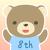 八代(8th)