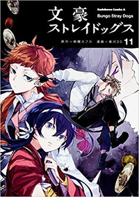 Latest Bungou Stray Dogs Comic (Vol 11) (KADOKAWA Comics/Ace)